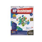 نرم افزار NP Assistant نشر نوین پرداز