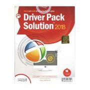 نرم افزار Driver Pack Solution 2018 نشر نوین پرداز