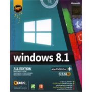 سیستم عامل ویندوز 8.1 نشر نوین پرداز