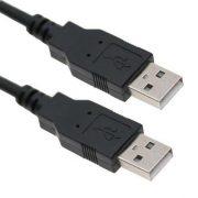 کابل لینک USB دیتالایف