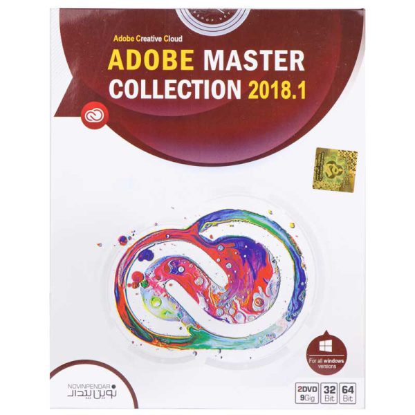 نرم افزار ادوب Master Collection 2018