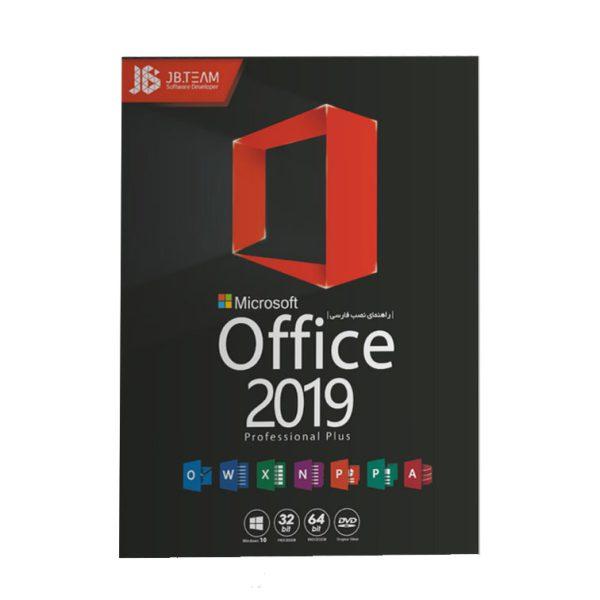 نرم افراز Microsoft Office 2019
