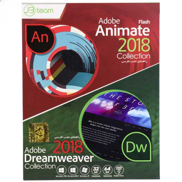 نرم افزار ادوب Dreamweaver & Animate Collection 2018