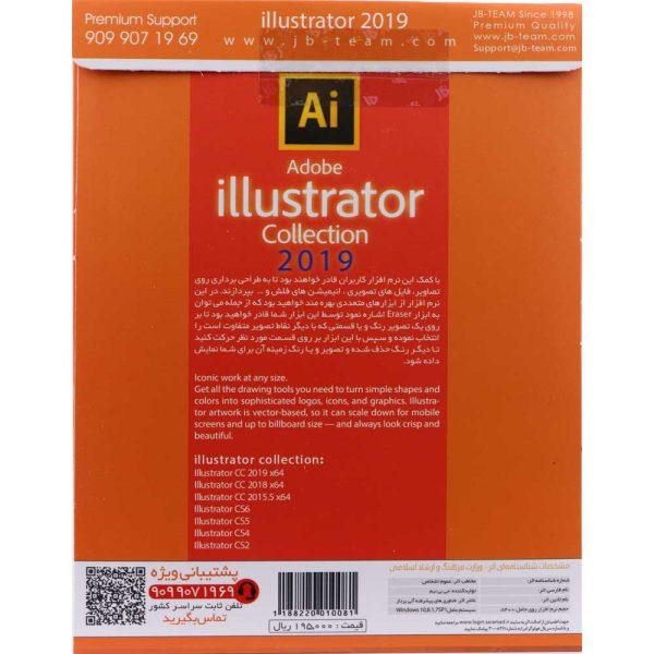 نرم افزار ادوب Illustrator Collection CC2019