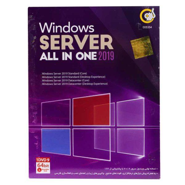 سیستم عامل ویندوز Serve all in one 2019