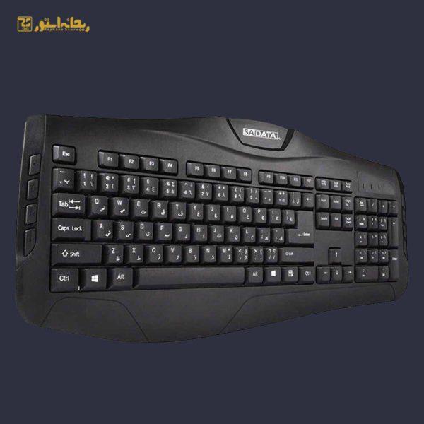 صفحه کلید سادیتا SK-1600