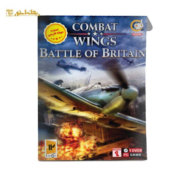 بازی Combat Wings Battle Of Britain نشر گردو