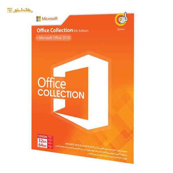 Microsoft Office Collection 2019