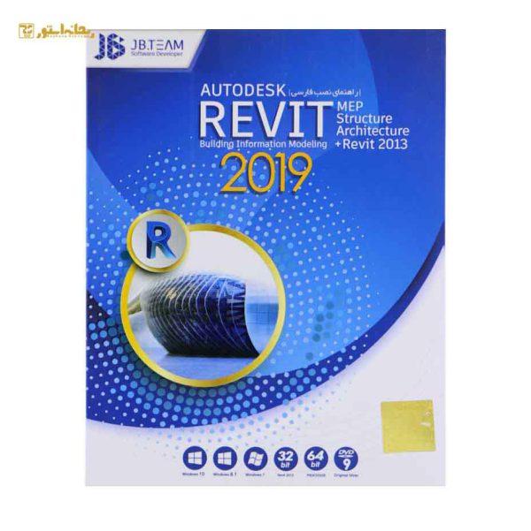 Revit 2019