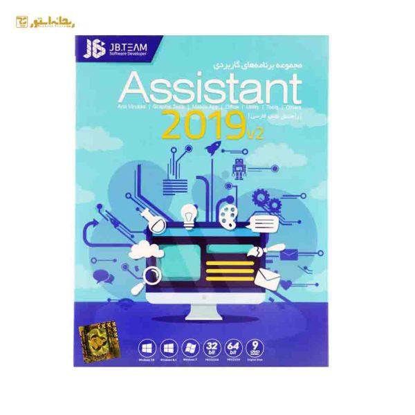 Assistant 2019