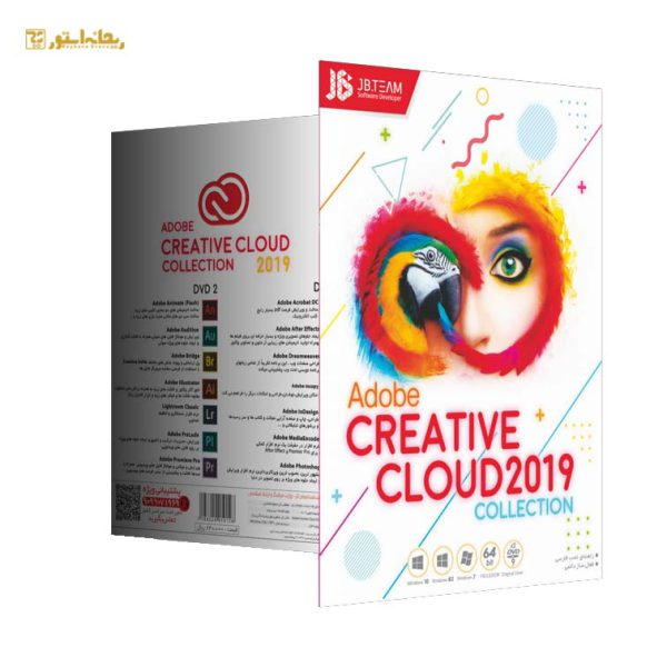 Creative Cloud 2019