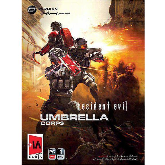 بازی Resident Evil Umbrella Corps نشر پرنیان