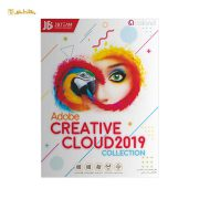 Creative Cloud 2019