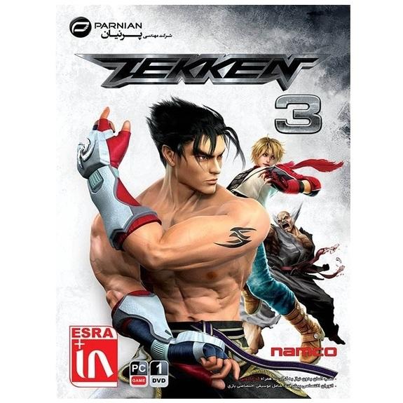 بازی Tekken 3 نشر پرنیان