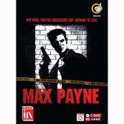 بازی Max Payne نشر گردو