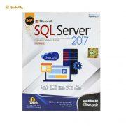 SQL Server 2017