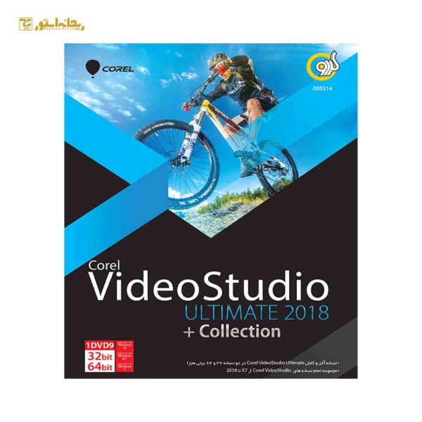 Video Studio Collection 2018
