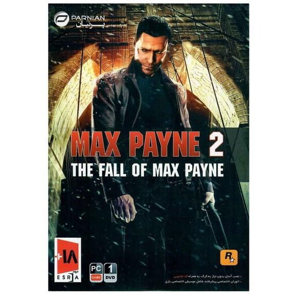 بازی Max Payne 2 نشر پرنیان