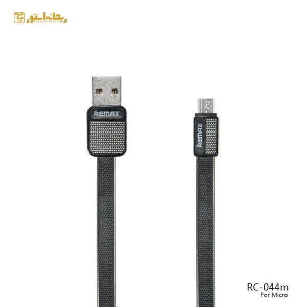 کابل تبدیل USB به Lightning ریمکس RC-044i