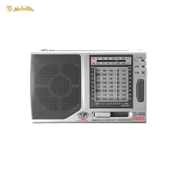 رادیو کاچیبو KK-9803
