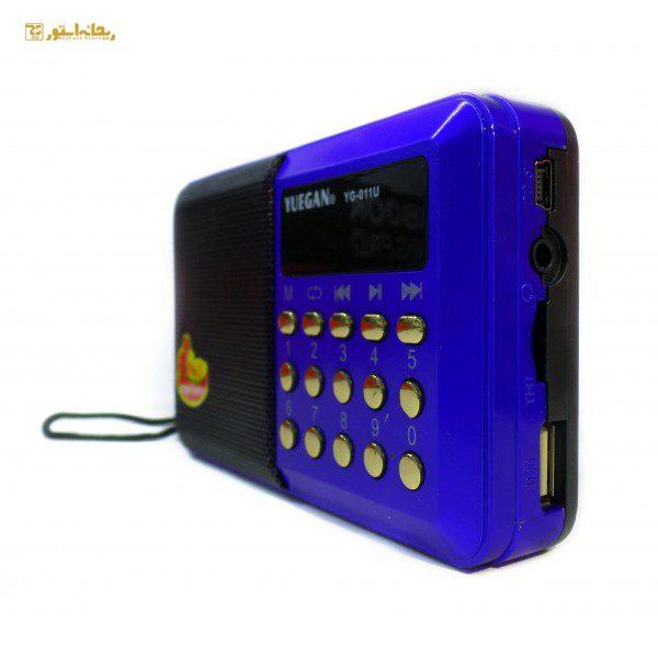 رادیو یوگان YG-011U