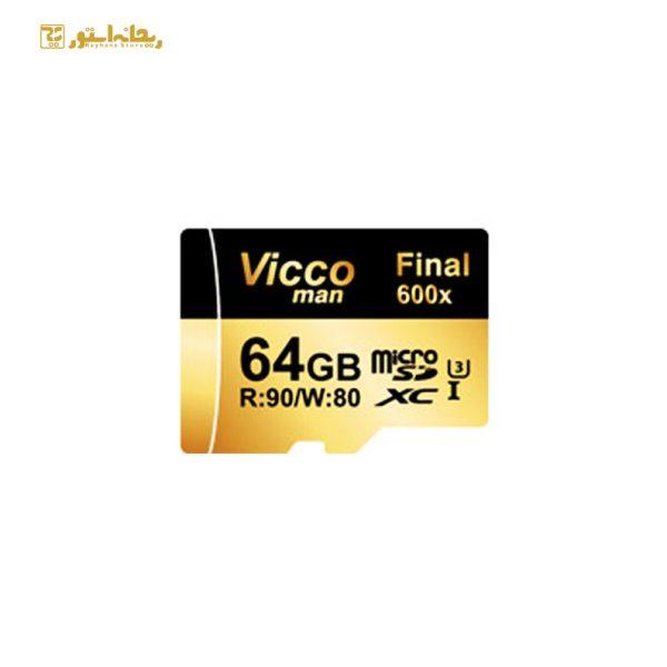 کارت حافظه microSDXC ویکو ظرفیت 64 گیگابایت