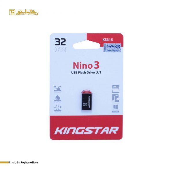 فلش مموری کینگ استار Nino3 KS315 ظرفیت 32 گیگابایت