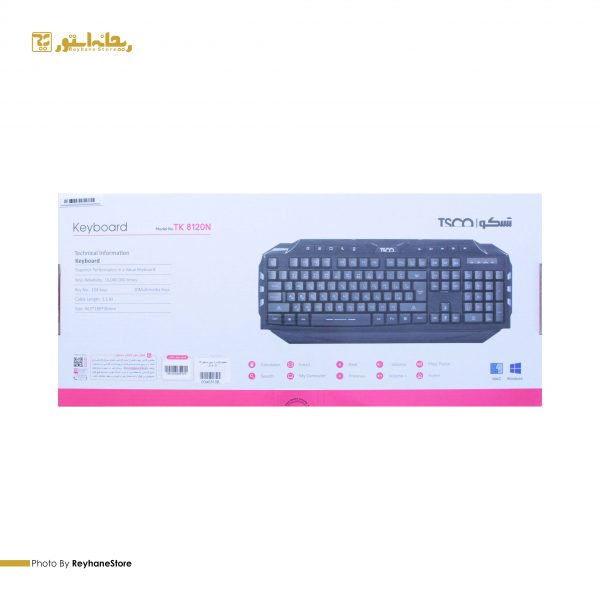صفحه کلید تسکو TK 8120N