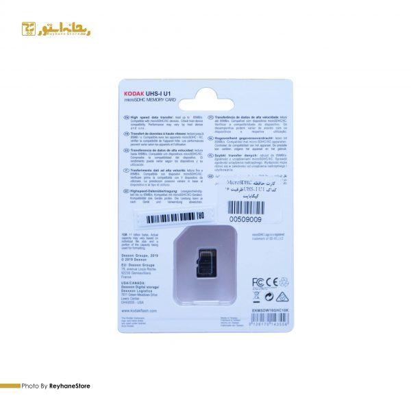 کارت حافظه microSDHC کداک ظرفیت 16 گیگابایت سرعت 95MB/S