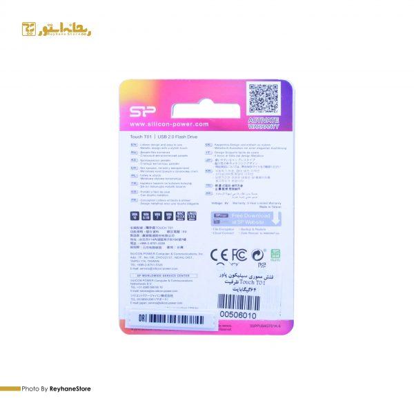 فلش مموری سیلیکون پاور Touch T01 ظرفیت 64 گیگابایت