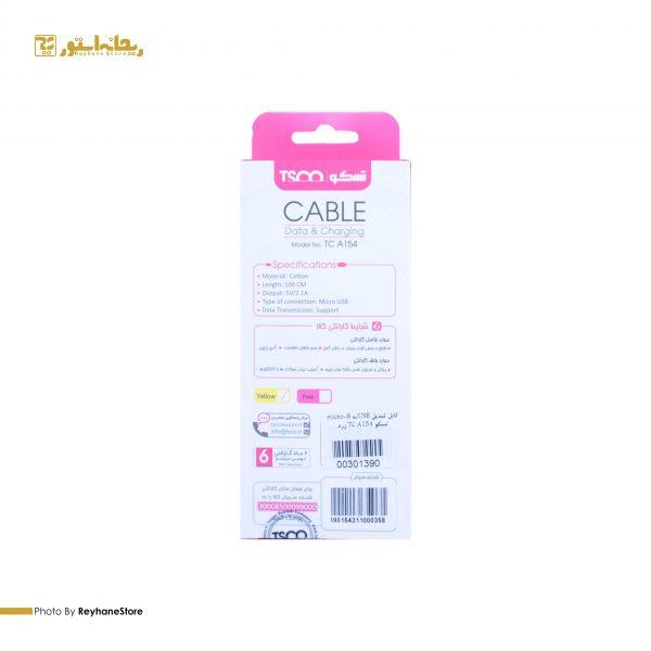 کابل تبدیل USB به Micro-B تسکو TC A154