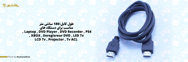 کابل HDMI سونی DLC-PE22HF طول 1.8 متر