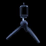 پایه نگهدارنده موبایل یانتنگ YT-228