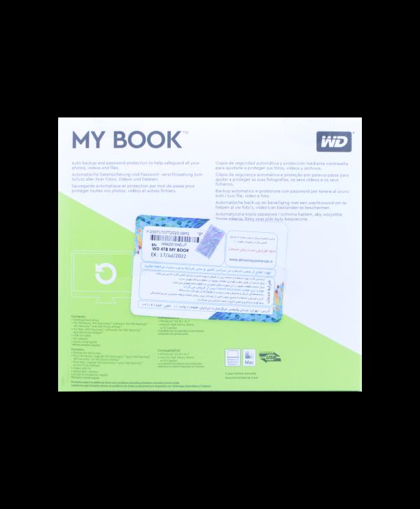 هارد اکسترنال وسترن دیجیتال My Book Desktop ظرفیت 4 ترابایت