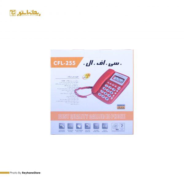 تلفن با سیم سی اف ال CFL-255