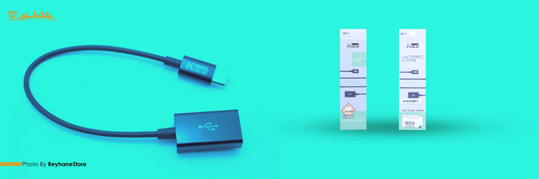 کابل تبدیل USB به Type-C کی نت