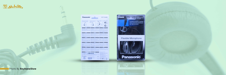 هدست پاناسونیک RP-TCA400