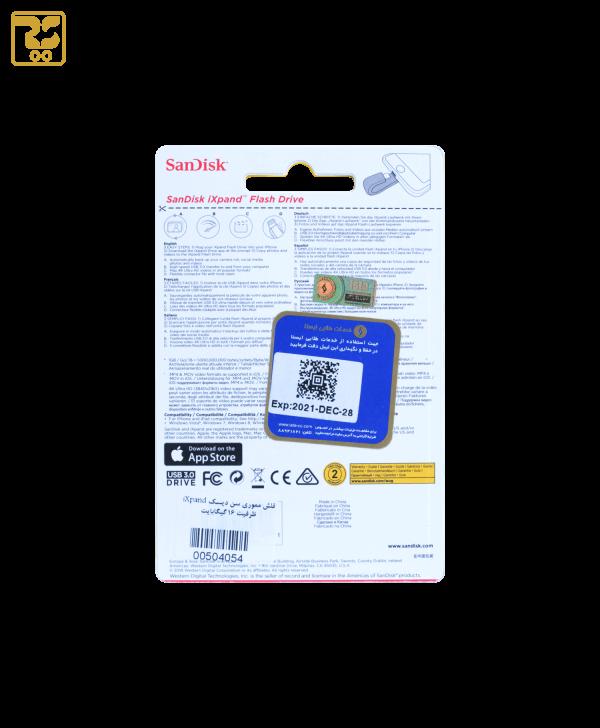 فلش مموری سن دیسک ixpand ظرفیت 16 گیگابایت