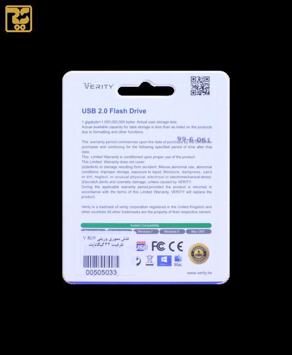 فلش مموری وریتی V 809 ظرفیت 32 گیگابایت