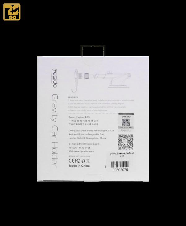 پایه نگهدارنده موبایل یسیدو C44
