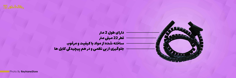 جمع کننده کابل سیم زیپ 2m