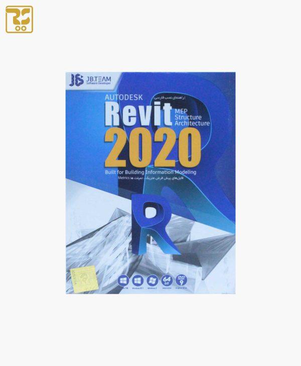 نرم افزار آتودسک Revit 2020