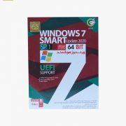 سیستم عامل ویندوز 7 SP1 Smart Update 2020