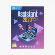 نرم افزار Assistant 2020 Full Pack