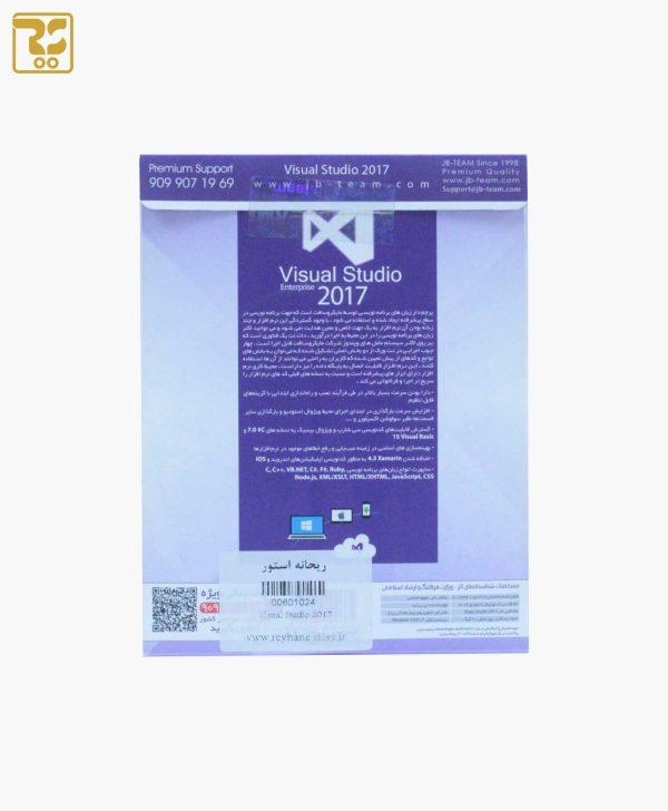 نرم افزار ویژوال استدیو 2017 FullPackage